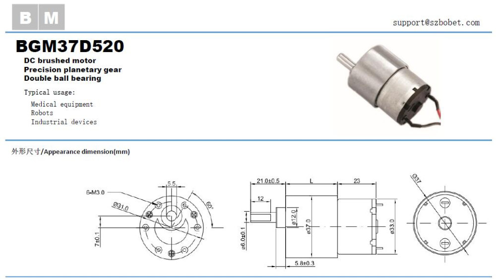 application of dc motor pdf