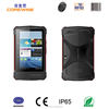7 inch Rugged tablet pc with fingerprint sensor 508 dpi with 1D/2D scanner