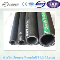 Small non-toxic/non-poisonous/innocuity insulated water rubber hose