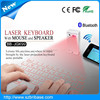 Cheap Magic Cube wireless virtual Keyboard Laser with mouse&speaker for Iphone Ipad Tablet PC...