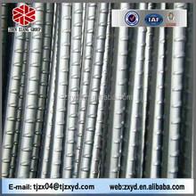 building materials ASTM steel rod price