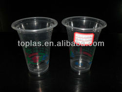 15oz pp disposable plastic cups and mugs
