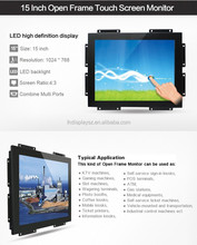 15 Inch 4:3 1024*768 Square Metal Shell Open Frame Touch Screen Monitor