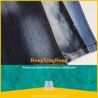 NO.A1820 blue grey cotton spandex stretch twill denim apparel fabrics