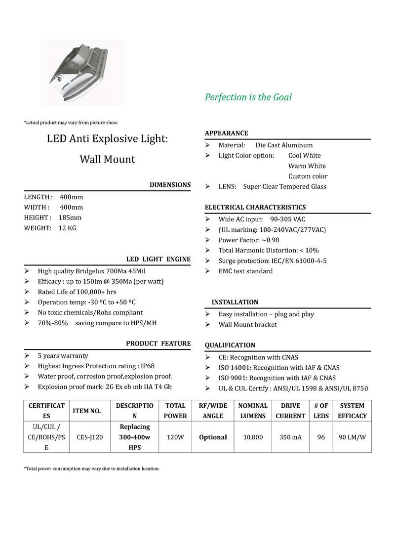 Brochure 120W anti-explosive Light