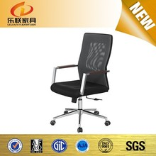 Modern style reclining mesh office chair acrylic wire outdoor chairs V-19A