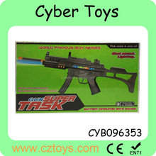 2015 battery operated electric gun for kids