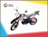 250CC MOTORCROSS OFF ROAD / DIRT BIKE SELLING LOW PRICE MADE IN CHINA