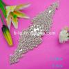 /p-detail/projeto-bonito-bailange-senhoras-vestido-cristal-pedra-folha-de-ferro-em-patch-900003339756.html