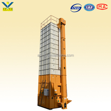 Cost effect Low Consumption 15T rice Grain Dryer