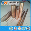 High hardness copper alloy uns c17000 beryllium copper c17000 round bar