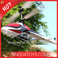 S900 3CH Radio Control Gyro Helicopter