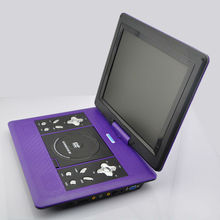 cheap 12 inch Handheld Portable DVD Player with Analog TV