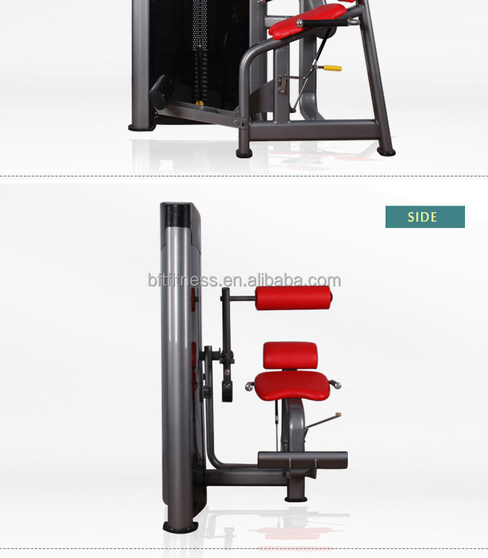 Gym equipment to reduce thighs
