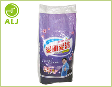 Lemon fragrance hand operated washing machine detergent washing powder making formula laundry soap making machine washing