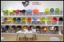 "eames dsw chair eiffel chair dining furniture ""AS-117D"""
