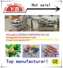 High Speed 120pcs/min Automatic Horizontal Ball Lollipop Wrapping Machine YB-120