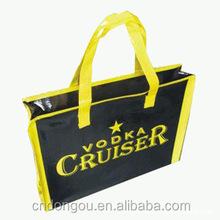 Eco friendly Reusable Printable PP Woven Shopping Bag With Zipper,china pp woven bag