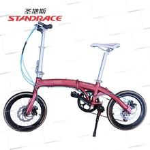 Hot Seller Folding Aluminum Bicycle/Bike