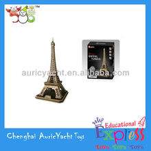 eiffel tower paper 3d,jigsaw puzzles for sale,paper puzzle games,3D puzzle for hardback Paris the Eiffel Tower ZH0904911
