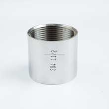 casting bsp screwed socket plain stainless steel pipe fitting