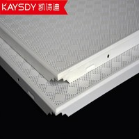 Good acoustic performance white fiberglass board ceiling design