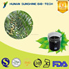 2015 Hot product Neem Seed P.E. HPLC 5% Azadirachtin