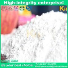 Superior quality fufeng food grade xanthan gum powder