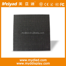 pH7.62 indoor RGB DOTS led display most popular product in asia