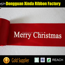 Printed Christmas Streamer Decoration, Streamer For Party