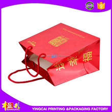 OEM manufacture heat seal bag for cosmetic samples with quick shipping