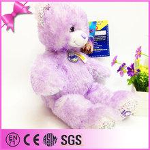 pure manual famous australia lavender bear plush toy teddy bear