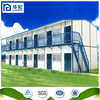 55 USD/M2 light steel framing quick build office/home/labour dormitory