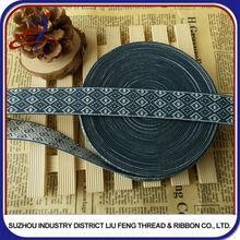 custom 12cm wide fire retardant elastic
