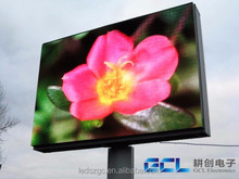2015 China Shenzhen alibaba in russion xxx movies outdoor waterproof p10 outdoor monitor led display