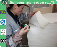 The price is favorable offset printing paper mills in china