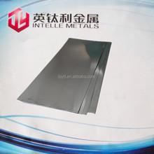 ASTM B160 electrolytic nickel plate Ni200 Nickel price kg nickel