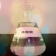 worldsale the Glacial Acetic Acid with high purity