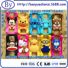 2015 hot selling fashion design cartoon shape multi-functional factory price soft silicone universal phone case wholesale