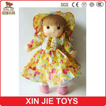 customize standing plush doll toy standing girl doll with voice 10inch standing stuffed girl doll toys