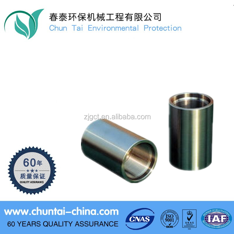 Cnc Precision Mechanical Electric Motor Shaft Coupling