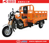 150cc air-cooling Three Wheel Motorcycle/loading tricycle made in China HL150ZH-A21