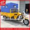 2015 Popular KAVAKI Hot Selling New Cargo Enclosed Tricycle 3 Wheel Motorcycle Sale