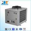 condensing unit 220V~380V for hot sale bitzer semi-hermetic commercial refrigeration equipment