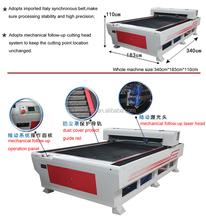 jinan yaobang cnc laser machine for cutting and engraving with trade assurance