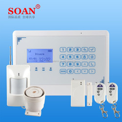Burglar Smart Security GSM Alarm System protecting your home/office/shop/warehouse