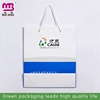 professional supply gift paper bags packaging