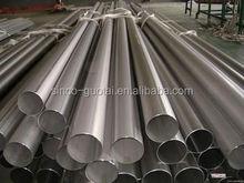 stainless steel sieve pipe price/manufactor