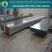 din 2379 stainless steel bar and flat bars supplier