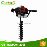 71cc ground hole drill earth auger/manual earth auger/handheld drilling machine